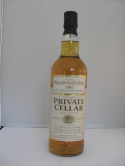 North Port Brechin 21 years old