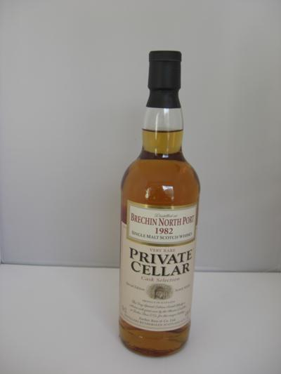 North Port Brechin 25 years old